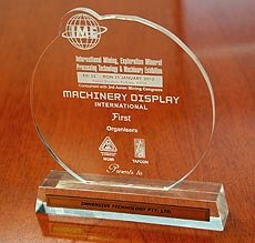 Machines & Products Display Award